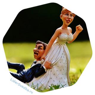 Прикольные свадебные конкурсы