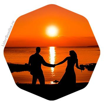 Годовщина 31 год - Солнечная или Смуглая свадьба