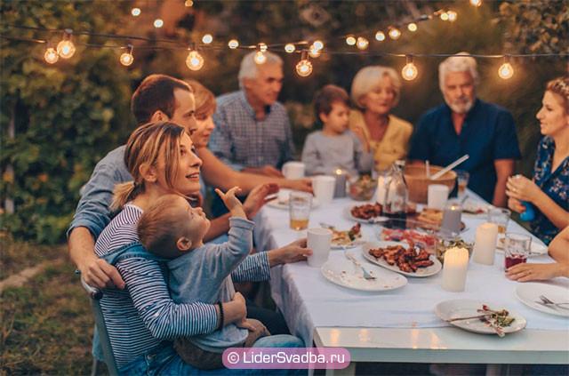 Семья и друзья могут помочь в организации мероприятия